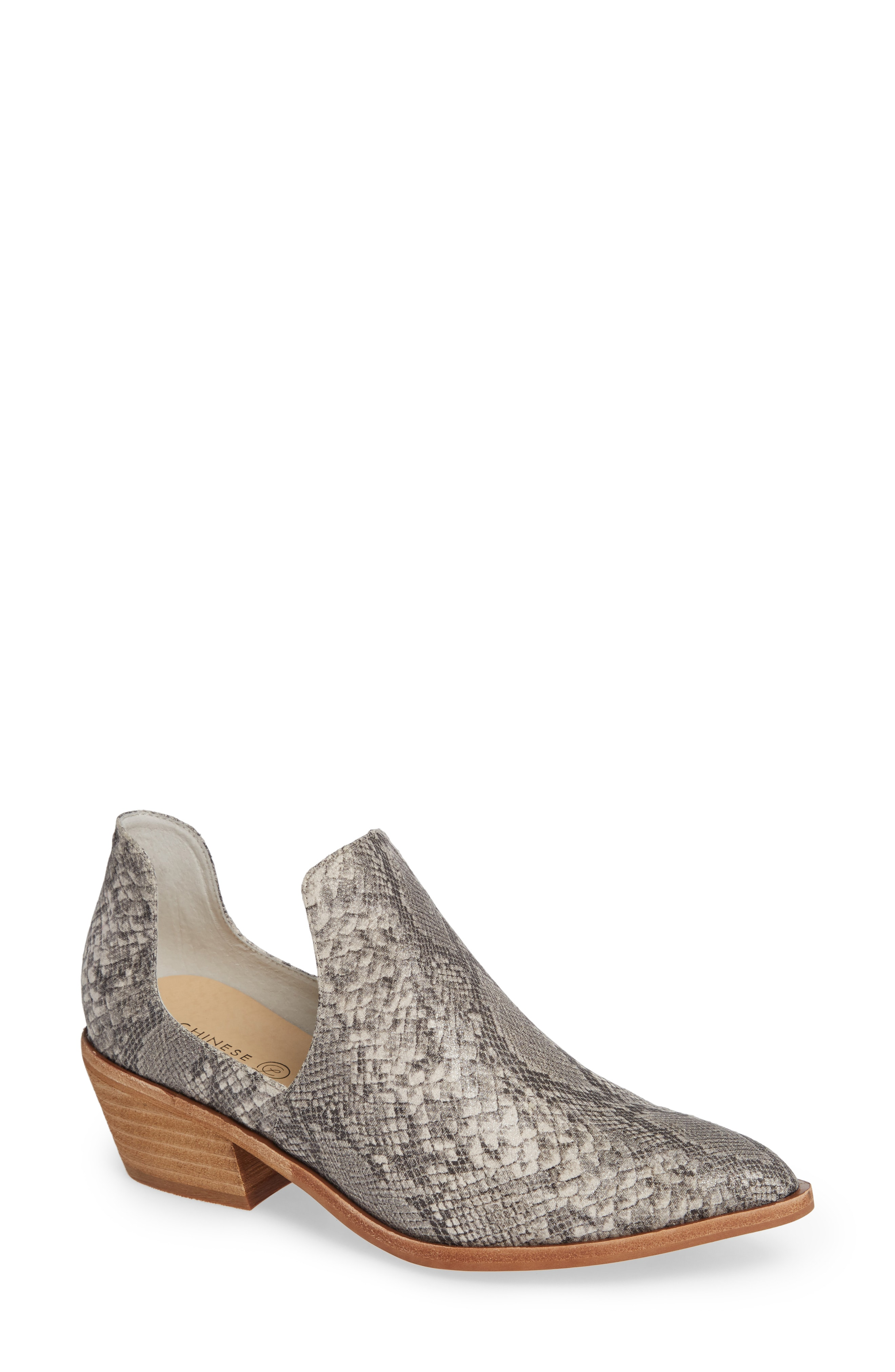 Chinese Laundry Focus Open Sided Bootie (Women)