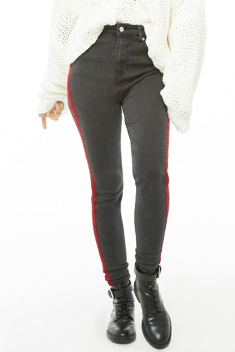 F21 High-Rise Striped-Trim Jeans