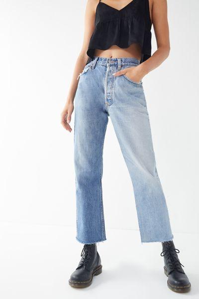 Urban Renewal Remade Levi's 50/50 Straight Jean