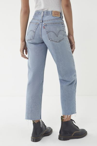 Vintage Levi's 550 Cropped Relaxed Jean